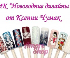MK_amore_5