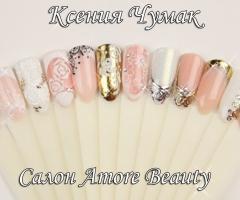 MK_amore_beauty 1