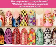 mk-vesennie-dizainy-20145-kseniya-chumak