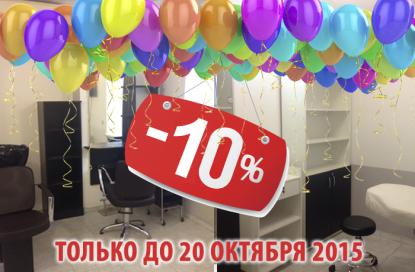 Новый салон Amore Beauty на Леси Украинки!
